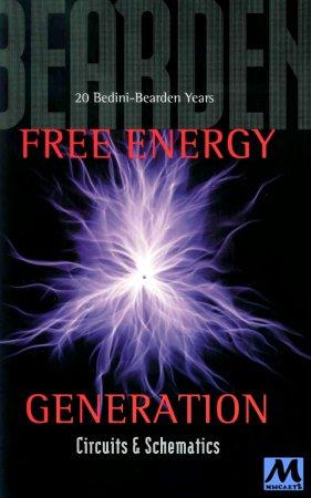 <strong>Технологии свободной энергии</strong>, постоянно