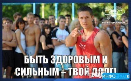 ВНИМАНИЕ! ЛЕТОМ 2013 ГОДА В КРЫМУ СТАРТУЕТ ПЕРВЫЙ