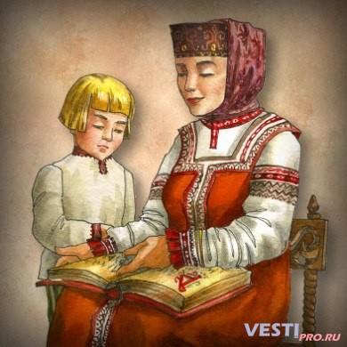 Новая история Бабы Яги.
