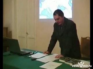 Запретная археология.