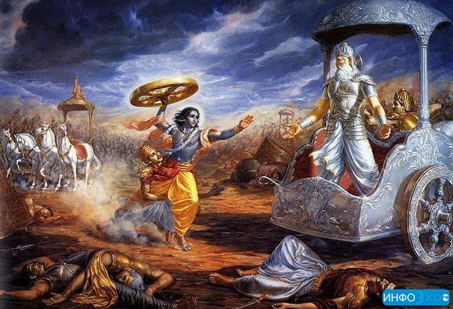Древнейший эпос, наследие предков.Многие события Махабхараты