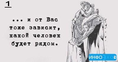 Концепция общественной безопасности, Челябинская