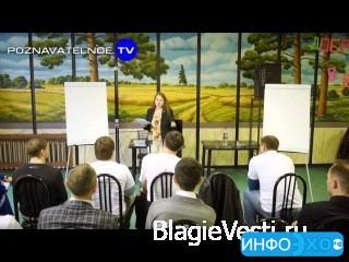 Ползучая ювеналка (24:42)Внедрение ювенальной юстиции