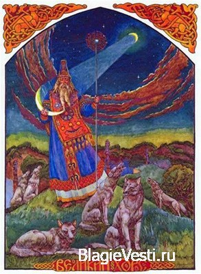 День Бога Хорса - Летнее Солнцестояние