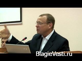 В.А. Ефимов выступление на конференции