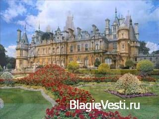 Рускіе имена Земель Городовъ Великобританіи