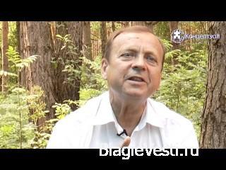 Видео: Ефимов В.А. Какая идея объединит всех патриотов? (09:03)