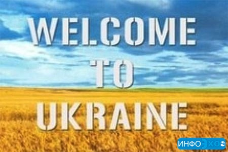 Мысль о том, что Украина оккупирована Западом, простой обыватель не может п ...