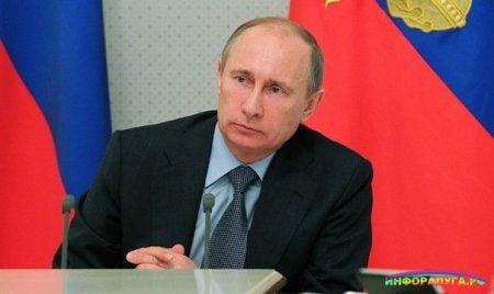 Путин потребовал снизить ставки по кредитам для малого бизнеса .