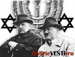 Глобальные еврейские войны.