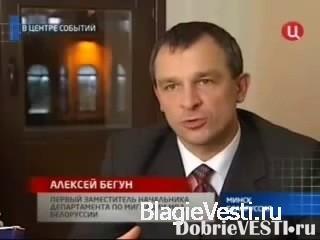 В Белоруссии нет кавказцев и азиатов. (05:19)