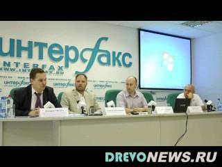 Деоффшоризация экономики России