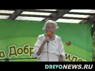Марва Оганян на Доброй Земле 2013 + ТРАВЫ (01:00:04)