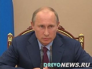 Путин попросил генпрокурора проверить РАН