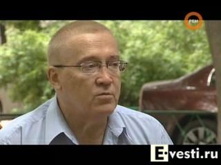 Петр Горяев. Вечная молодость. Волновая генетика.