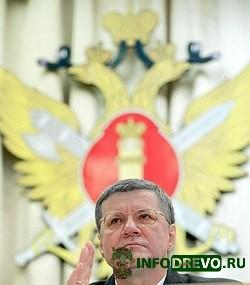 Юрий Чайка: В деятельности иностранных агентов участвовали высокопоставленные чиновники .