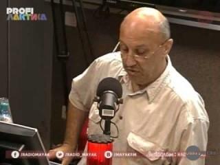 Андрей Фурсов в программе радио Маяк.