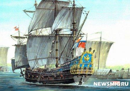 Орел - первый русский корабль.