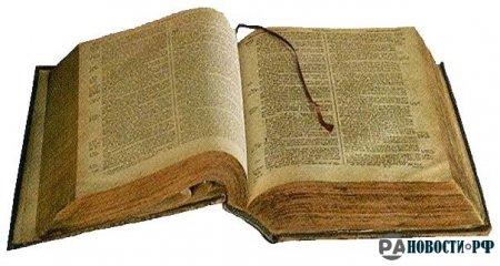 Нелепость библейских мудростей.