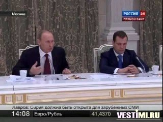 Путин о развале СССР.