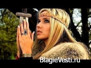 Смотрины (славянский сайт знакомств) пишет:Территория
