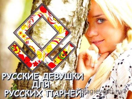 Do4a.сom Tolerance public пишет:Чернилицы