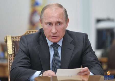 Путин определил угрозы.