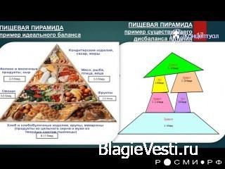 Выступление Виктора Ефимова на Образовательном форуме