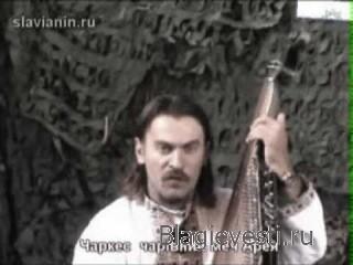 Живосил Лютий - Меч Орея