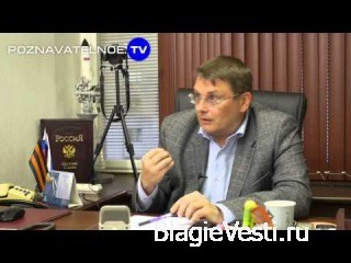 Евгений Фёдоров :: Разговор о империи США и войне в Сирии, информационной войне.