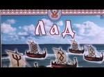 Видео: Международный слёт хранителей родной культуры
