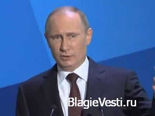 Русский Концептуальный взгляд, основанный на собственной исторической судьб ...