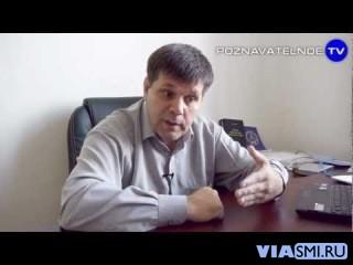 Разговор с председателем партии КПЕ о шести приоритетах управления (познавательное тв)