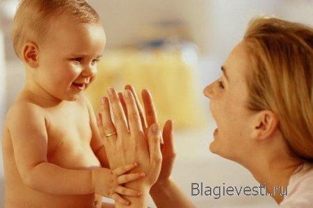 Пестование — это целый процесс настройки родителей на биоритмы ребенка и настройки ребенка на биополе Земли.