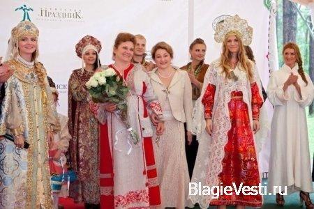 Фестиваль Славянской культуры в Архангельском