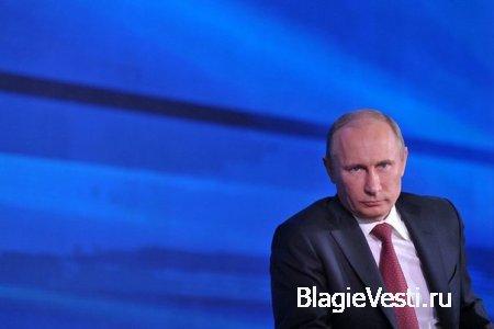 Концептуальное оглашение идеологии развития России и мира в целом. Путин -  ...