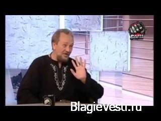 Славянская воинская традиция. В.Сундаков