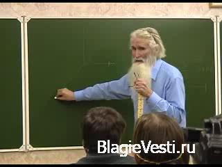 Как построить дом по русским саженям: А.Ф. Черняев