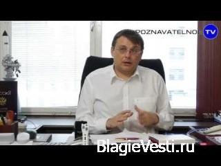 Освободительное движение - Евгении Фёдоров 2 октября 2013