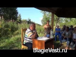 Минин В М, Поселение Родовых Поместий Родное, 08 августа 2013. Встреча с жителями.