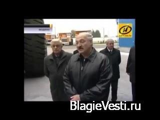 Лукашенко обещает 70 000 долларов за рождение 3 детей (и квартиру в придачу)