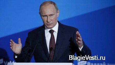 Валдайская речь Путина — одна из вех на историческом пути возрождения России