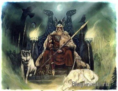 Заповеди Бога Одина