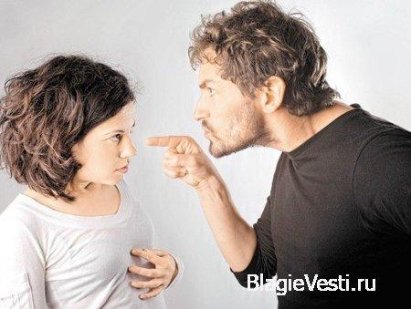 Раздражение, вспышки гнева, присуще тем, кто хочет распланировать поведение других людей.