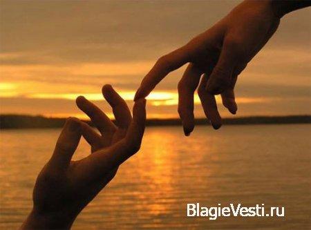 Великой любви всегда предшествовали мудрые знания