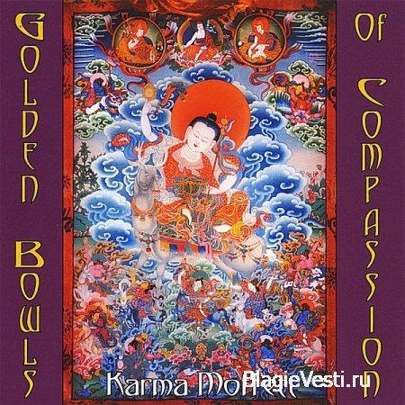 Тибетские чаши прошли всестороннее исследование.