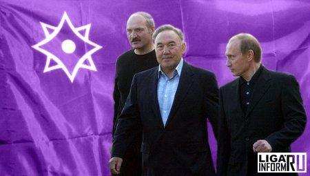 Причины интеграции на евразийском пространстве.