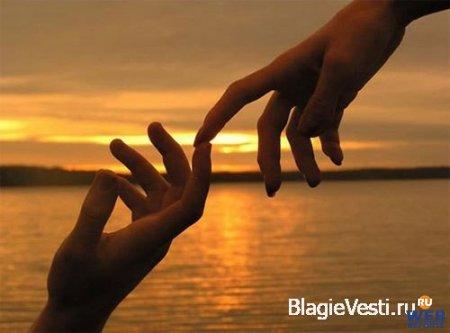 Правильные ОТНОШЕНИЯ пишет:Великой любви