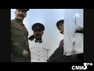 Сталин в цвете.