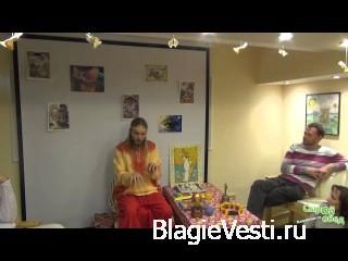 Волшебные сказочные семинары Ивана Царевича от 30.10.13